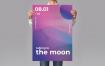 音乐海报/传单促销Music Poster Flyer Promotion Mvnuvn