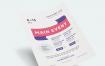 多用途海报模板,第6卷Multipurpose Poster Template, vol.6