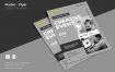 企业创意海报/传单模板素材展示SRTP Poster Design 12