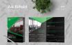 企业产品介绍海报传单模板素材下载SK9CLHZ