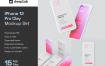 简约概念化iPhone 12 Pro模型样机素材/UI设计作品包装模版下载