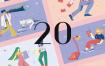 现代丰富创意人物插图素材模板下载Silky Illustrations