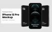 精致写实风格iPhone 12 Pro样机模版素材 GXXNGA9