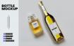 公司品牌的PSD瓶装包装模型样机素材下载J62DQ62