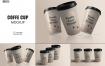 简约咖啡杯纸杯样机模板素材AWD3AP6
