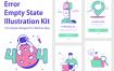 错误-Emptystates插图套件 Web和移动应用程序的23种独特设计