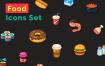 食物图标集 惊人而实用的图标可快速启动您的食物和配送项目