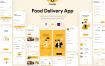 食品和餐厅配送用户界面UI套件