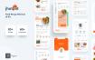 美食UI设计用户界面套件素材下载