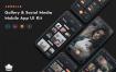 优雅时尚照片与故事共享移动应用程序UI套件
