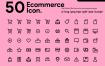 50电子商务线图标模板素材