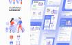 电子商务和购物项目ui设计空间模版