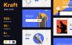 电子商务类web端页面设计模型素材Kraft Web UI Kit
