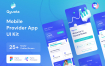 Qyuota移动提供商应用程序UI套件