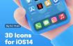 适用于iOS的3D App图标  3D App Icons for iOS