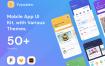 健康检测类移动UI套件模版素材下载 Yuyuaian Mobile UI Kit