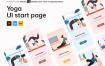 瑜伽健身类移动UI设计空间模版素材下载 Yoga UI start page