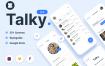 对讲| 聊天和视频ui设计套件模版素材Messenger App   Talky Chat & Video Messenger App