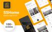 现代室内装修移动应用UI套件模版素材 SSHome – Mobile App UI Kit