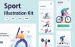 运动健身类移动应用程序模版素材Sport Illustration Kit Vol.1