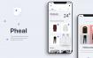 日常装备出行地图类移动应用程序模版素材Pheal — outfit for every day, mobile application