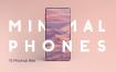三星Galaxy S10最小电话样机套件模版素材Minimal Phones Mockup Kit