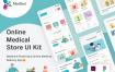 在线网上药店配送管理移动应用后程序模版素材Medihut – Get Your Medicine Delivered