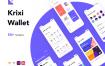 金融理财类电子钱包App UI套件模版素材下载 Krixi Wallet