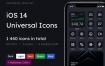 iOS 14通用系统图标模版素材下载  iOS 14 Universal Icons