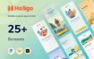 旅游类移动Ui套件 25 +手机屏幕素材模版下载