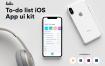 待办事项管理清单iOS UI套件模版素材下载