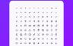 100个线性图标模版素材下载 Design Essentials Light