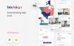 酒店预订移动应用UI套件 book&go UI kit