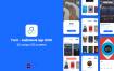 有声读物应用程序设计套件模版Form Audiobooks app – iOS UI Kit