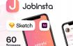 在线服务行业移动应用程序模版素材JobInsta UI Kit