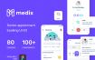 医生咨询预订应用程序流程设计套件Medix UI Kit