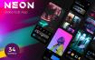 图片社交类软件设计控件模板素材下载Neon Video Edit App UI Kit