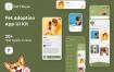 领养宠物/宠物领养应用UI套件Pet House – Pet Adoption App UI Kit