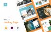 酒店订购出行类设计控件素材Wiloa 2.0 – Landing Page UI-Kit