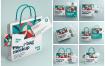 纸袋和名片品牌样机集HPWT8B8