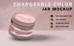 精致文艺化妆品罐样机模版素材下载5FRP4Z
