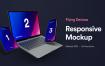 响应设备模型-第04卷DB3ZRDA
