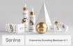 精美化妆品化妆品品牌样机模版素材下载 Z7K9N4R