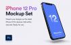 iPhone 12 Pro苹果手机样机模板素材下载88ZJ688