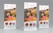 面包和蛋糕店营业时间/汇总宣传海报模板易拉宝样机素材L6BT4X