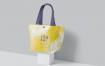 精致购物手提袋桶形手提袋样机素材 7RFZCWE
