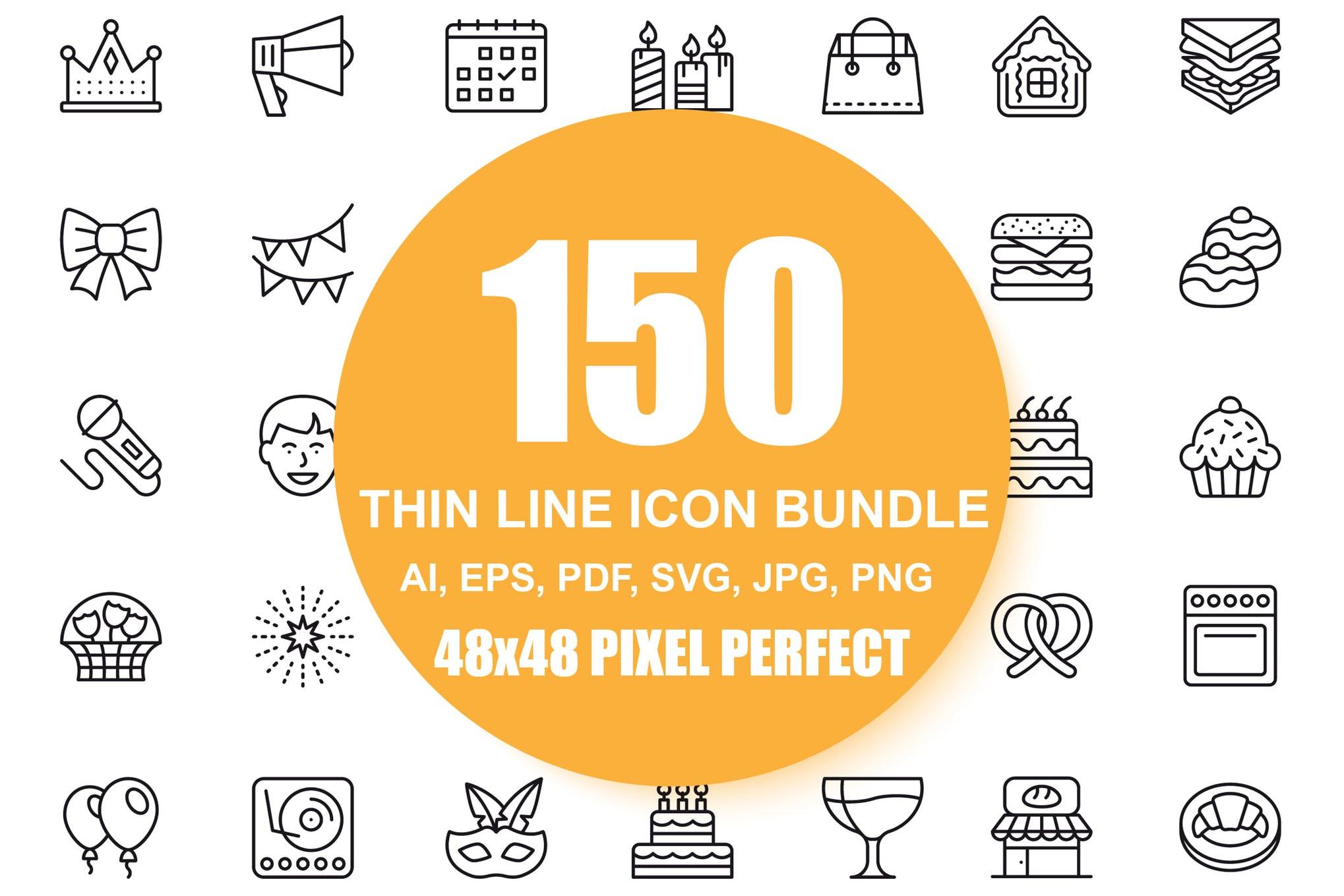 150个线性图标设计源文件下载150 Line Icons插图