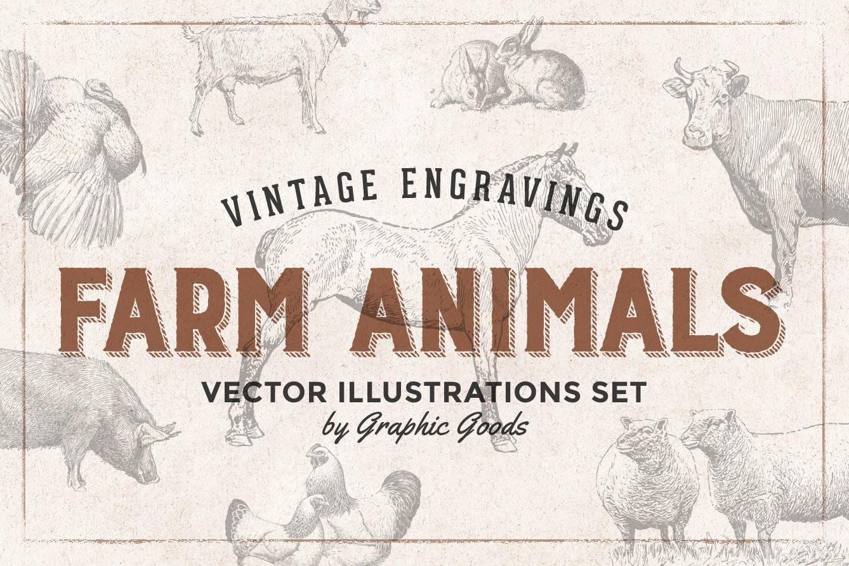 46个矢量化手绘风各种农场动物装饰图案元素下载Farm Animals Engraving Illustrations插图