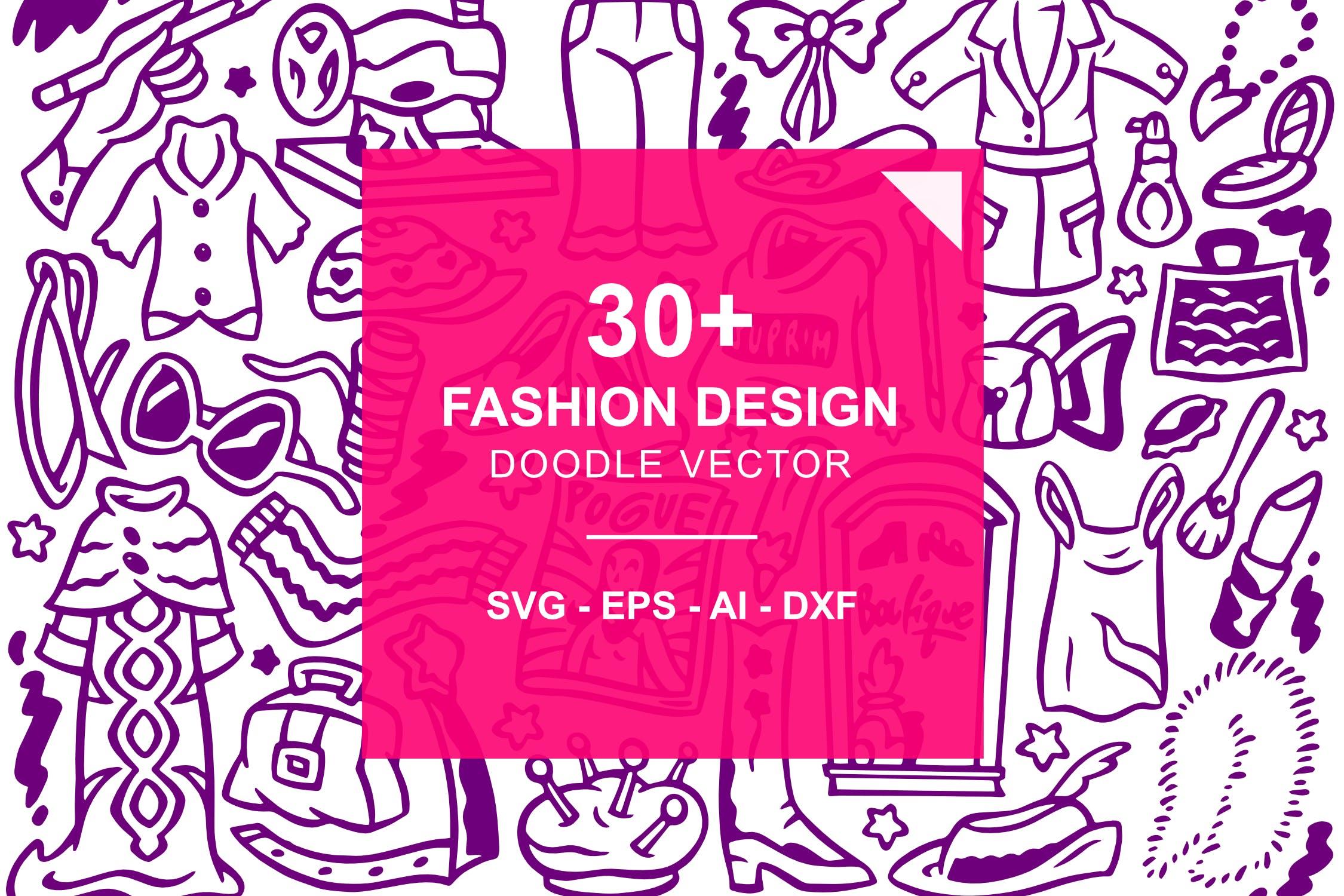 30+时尚设计师涂鸦场景素材Fashion Designer Doodles插图