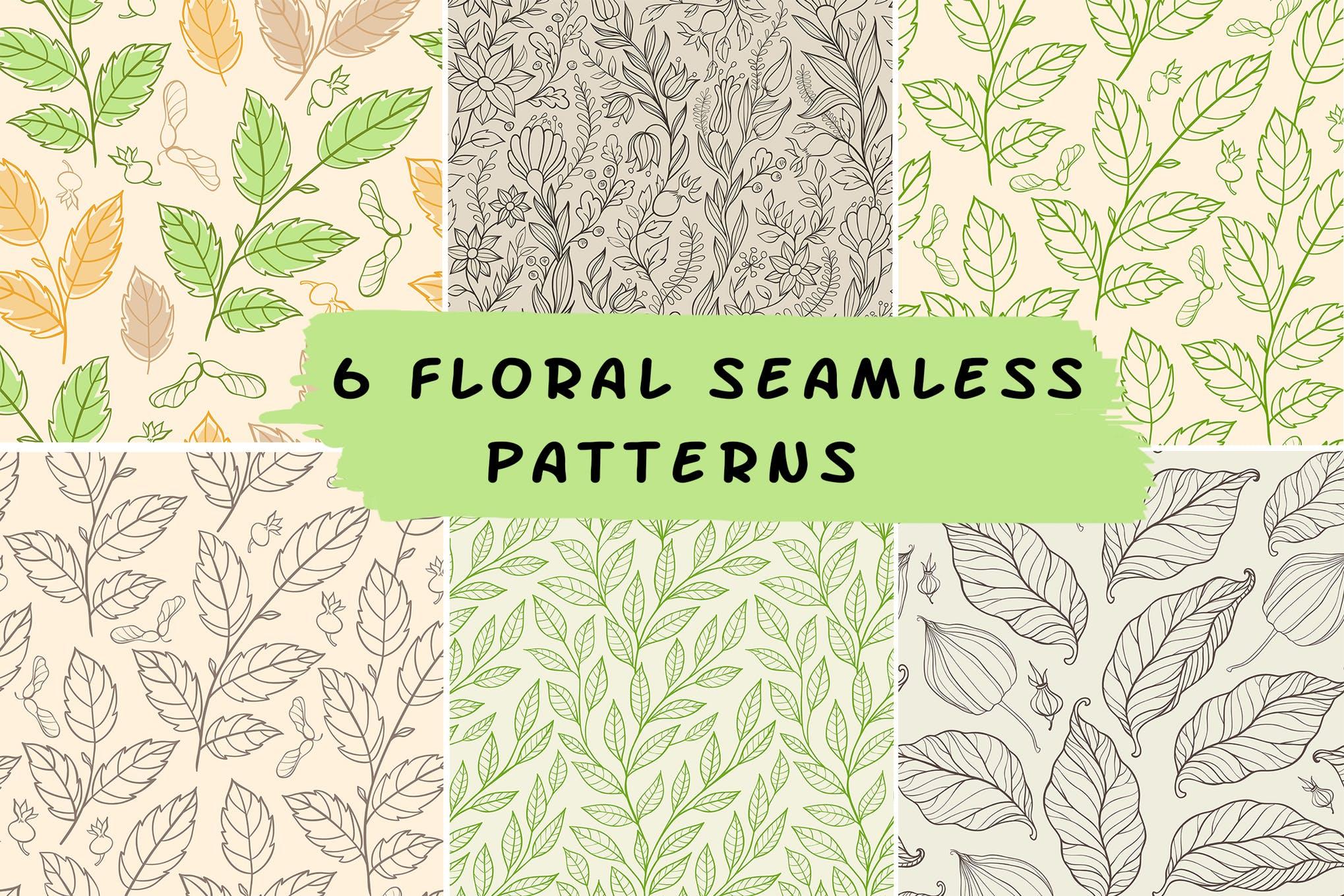 花卉矢量图案与叶子Floral Seamless Patterns插图